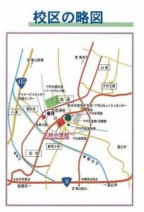 H27学校要覧 校区の略図1